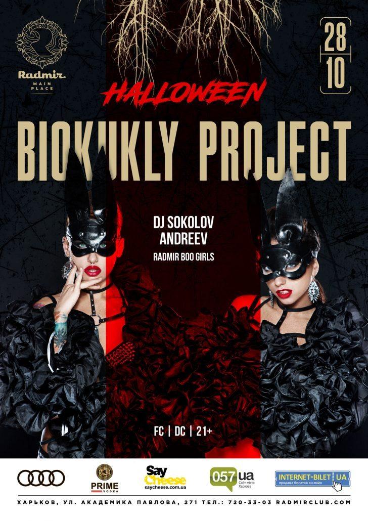 BiokuklyProject