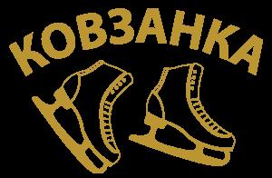 Городской каток. Лого