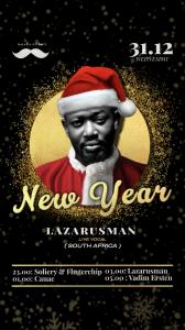 Новый_год_москвич_бар_saycheese