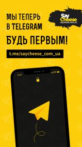 Saycheese - Telegram