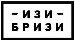 Изи Бризи - logo