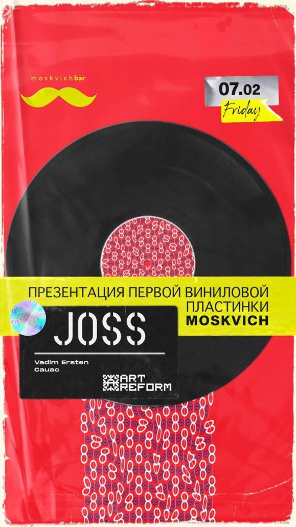 Moskvich — 7.02