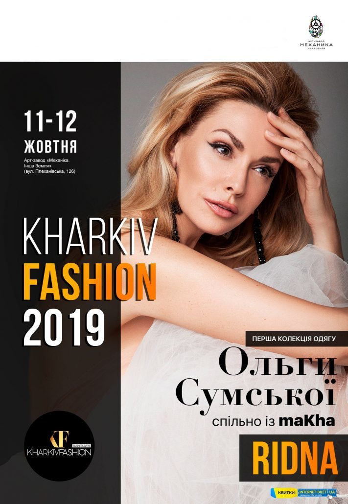 11-12.10 Арт-завод Механика