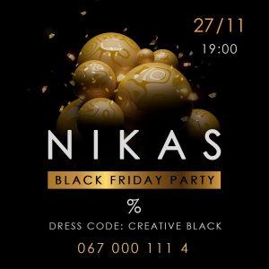 Черная пятница в NIKAS Restaurant