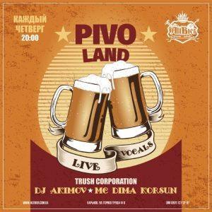 http://beer-altbier.com.ua/afisha/