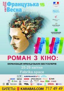 25.04 Fabrika.space