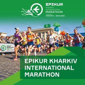 29.04 Харьковский марафон