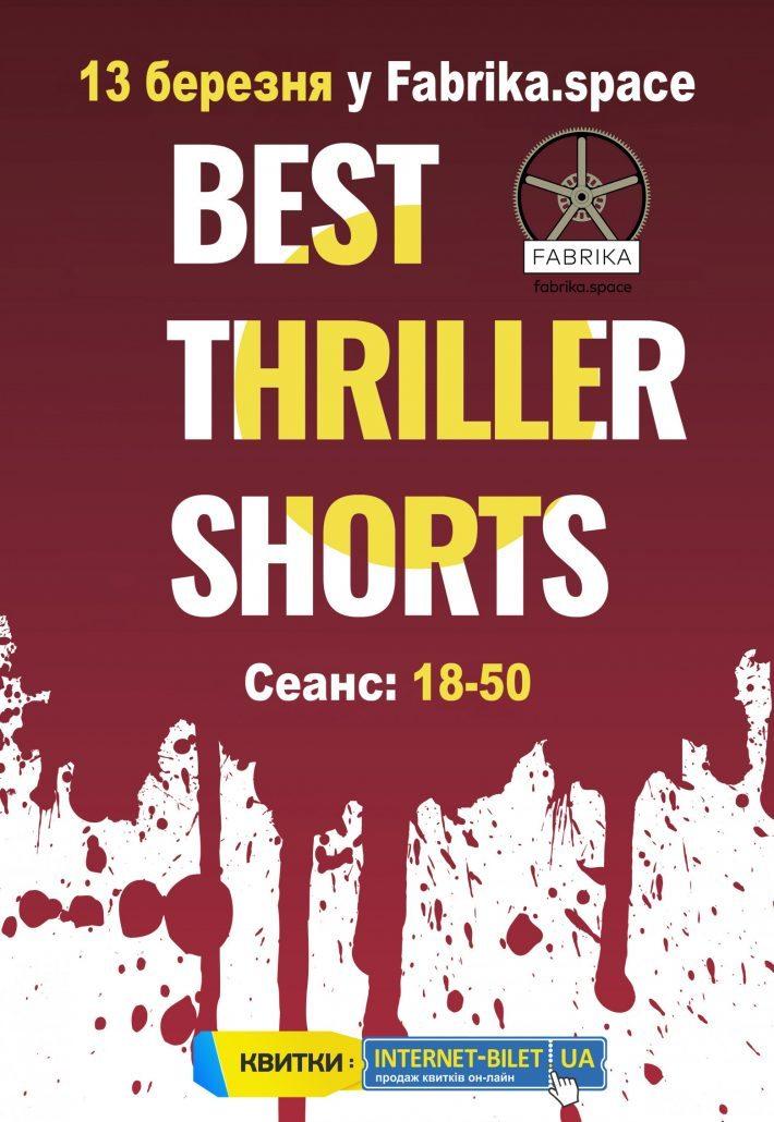 Best Thriller Shorts