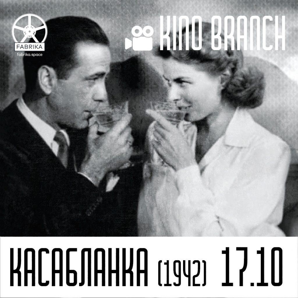 Fabrika.space 17.10