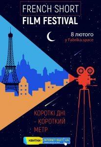 Fabrika.space — 8.02