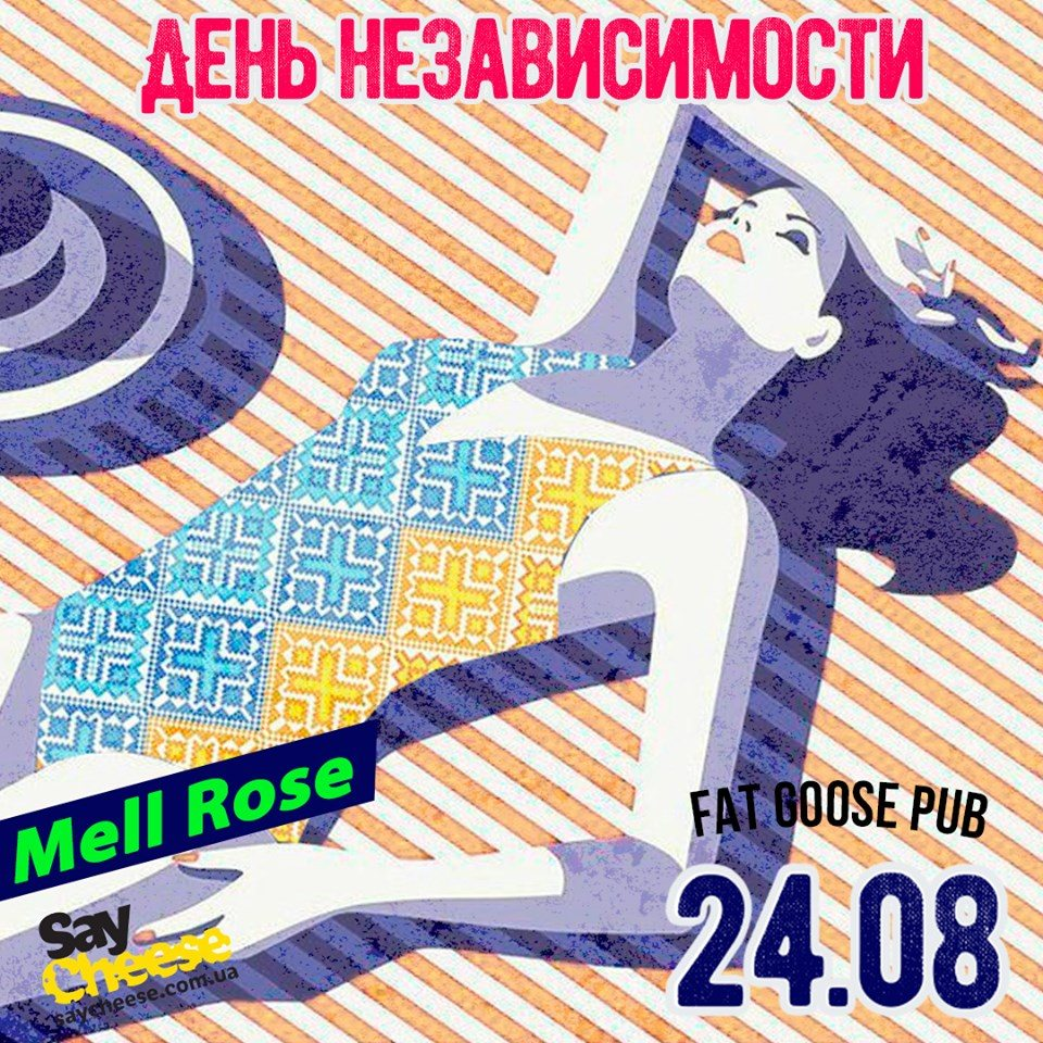 Fat Goose Pub 24.08