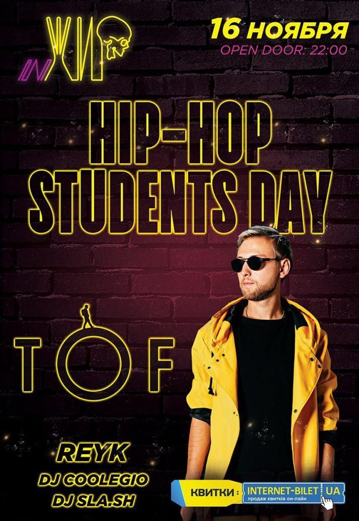 HIP-HOP STUDENTS DAY