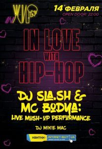 In Love with HIP-HOP