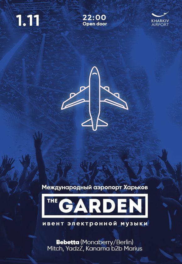 The Garden — 1.11