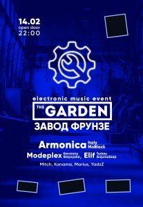 The Garden — 14.02