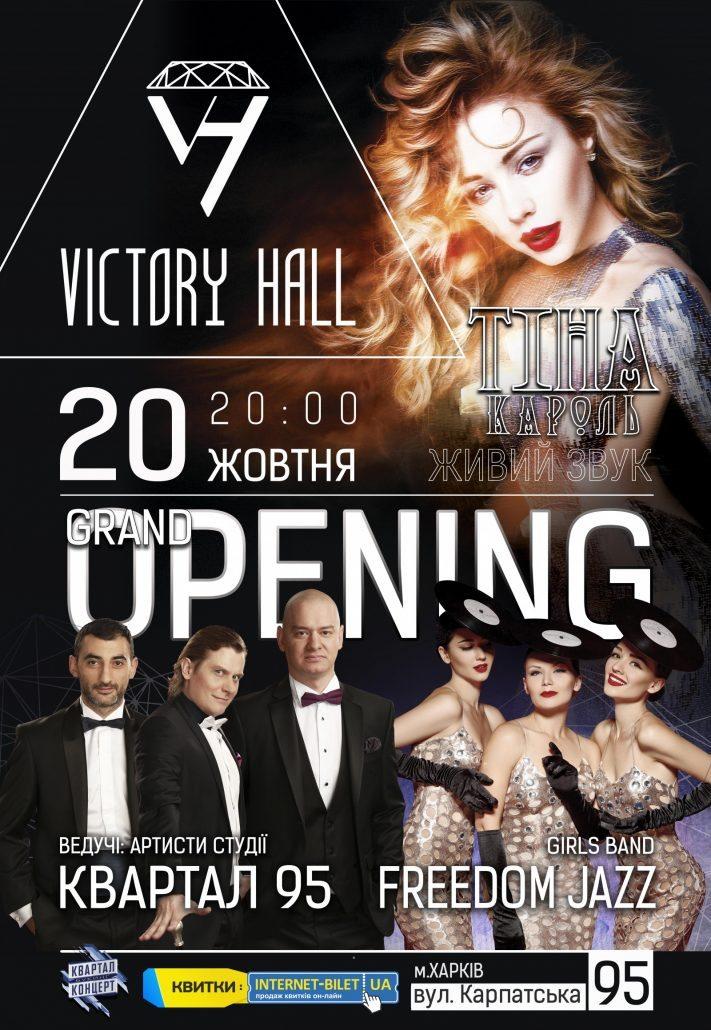 Victory-Hall