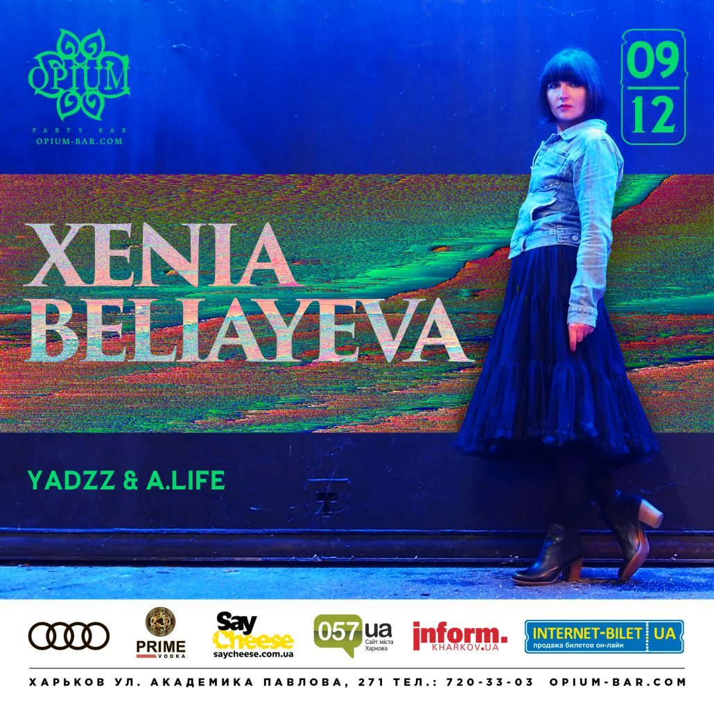 Opium bar 9.12 Xenia Beliayeva