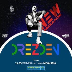 концерт DREZDEN в Харькове