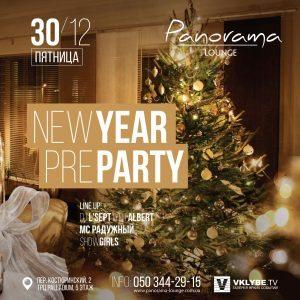 панорама клуб лаунж афиша 30 декабря