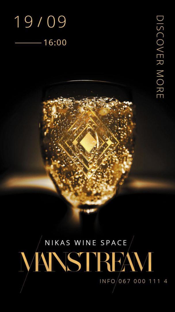 Nikas wine space 19.09