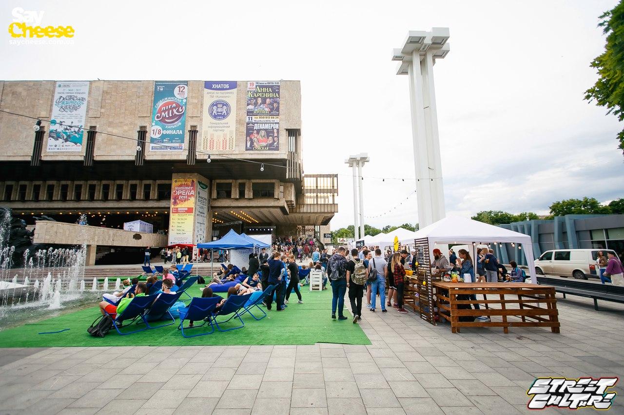 Фестиваль уличных культур