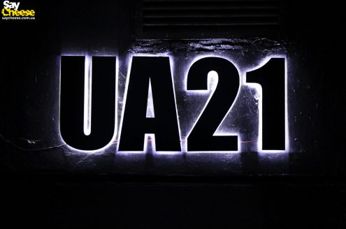 Dance Town UA 21