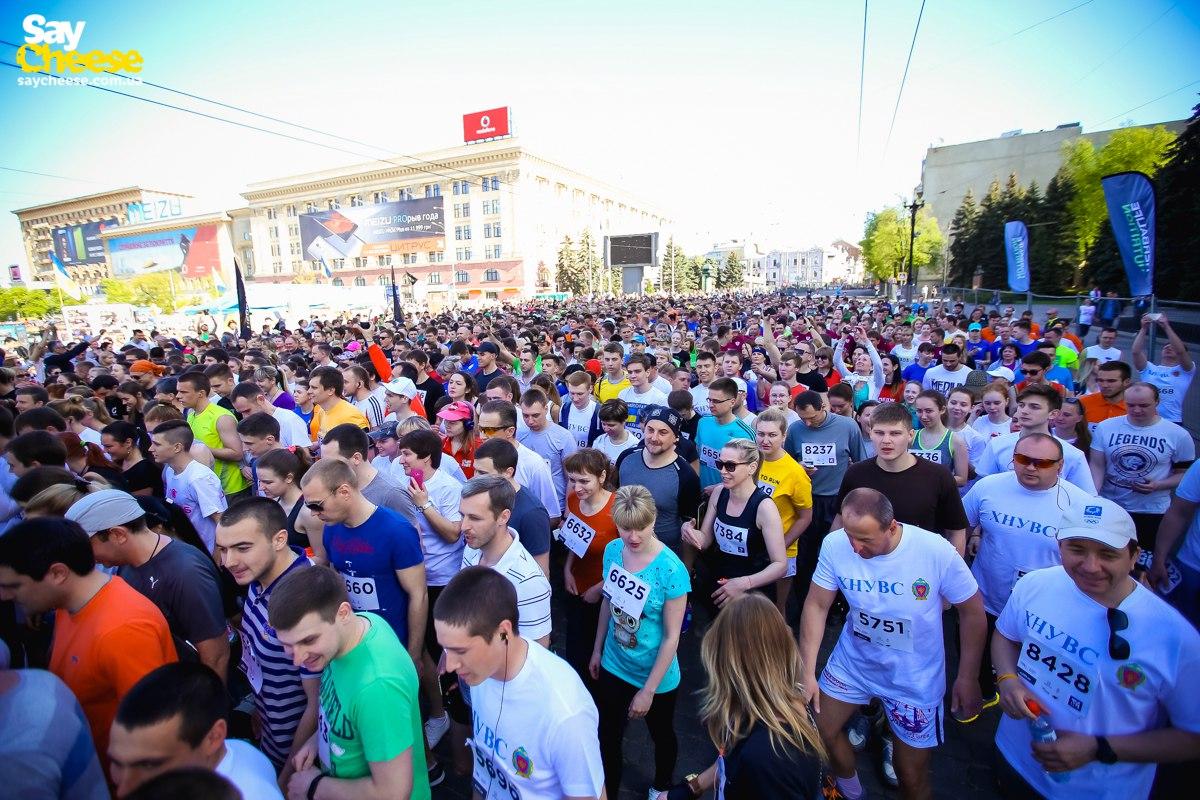 Харьковский международный марафон