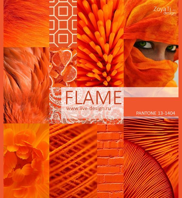 Pantone Flame