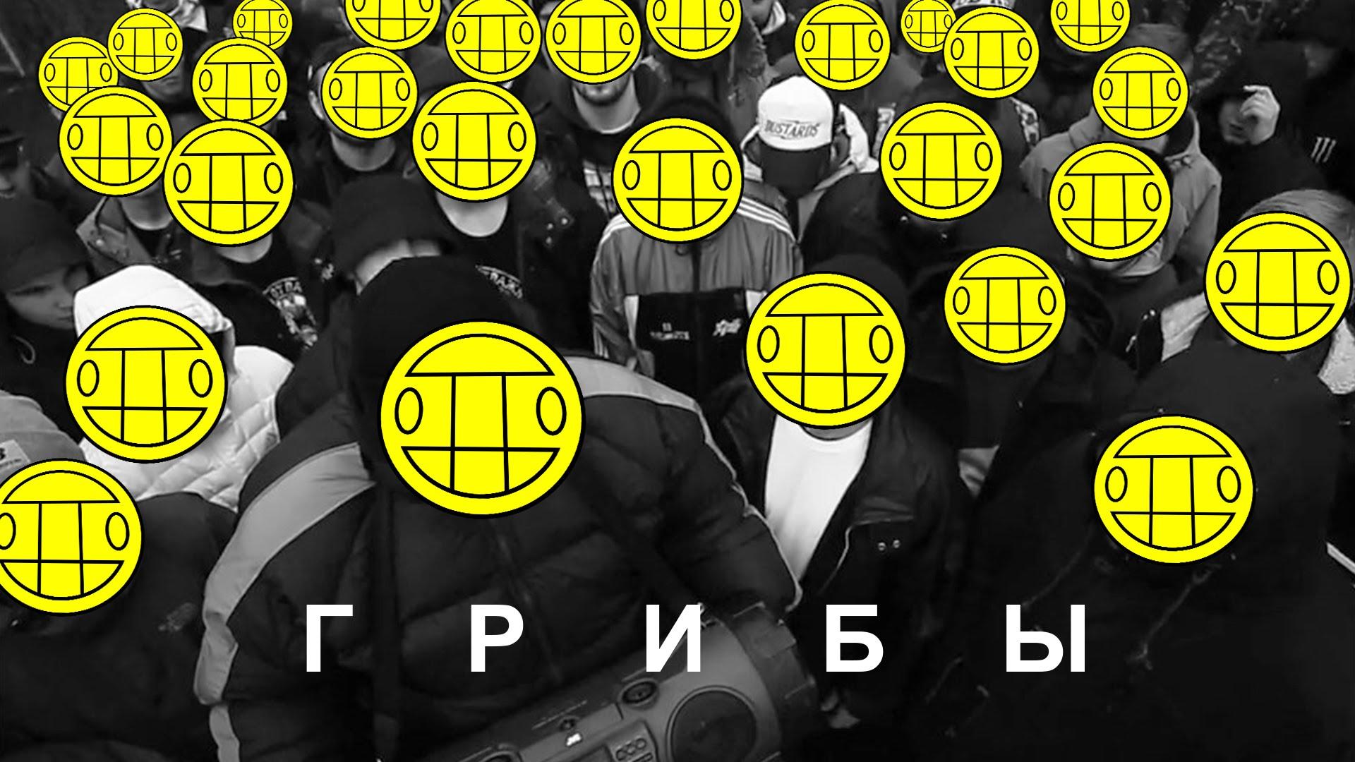 Грибы. Харьков. 7.07.16