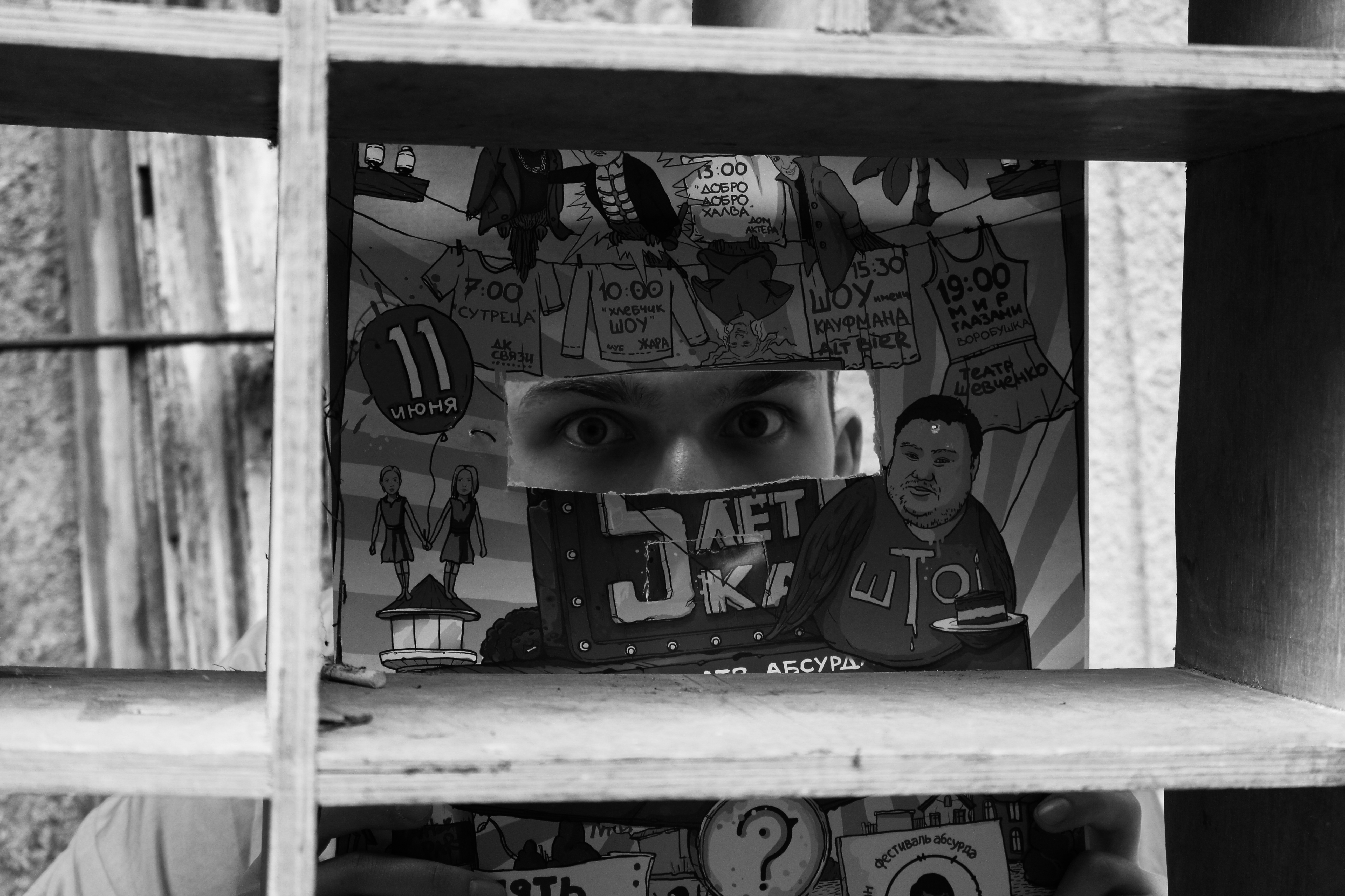 Театр Воробушек. Пресс-конференция 05.06