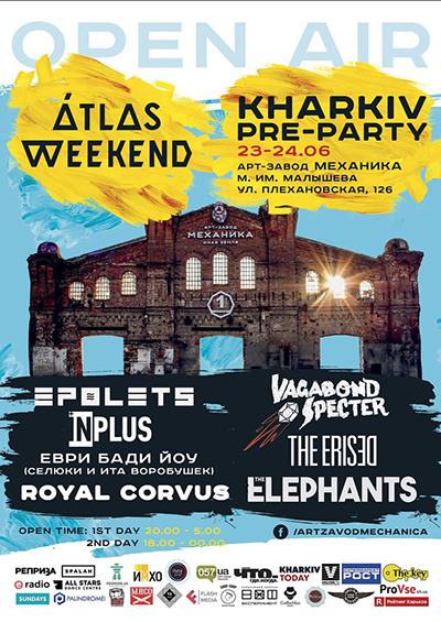 Pre-party Atlas Weekend (афиша)