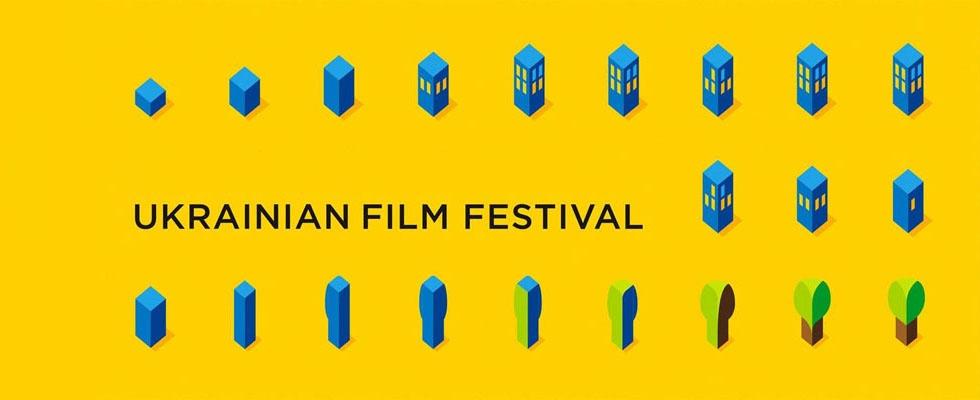 Ukrainian Film Festival
