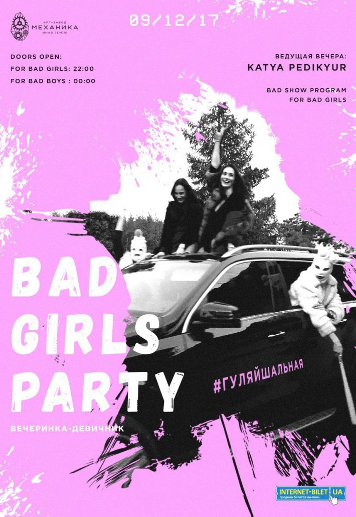 Bad Girls Party