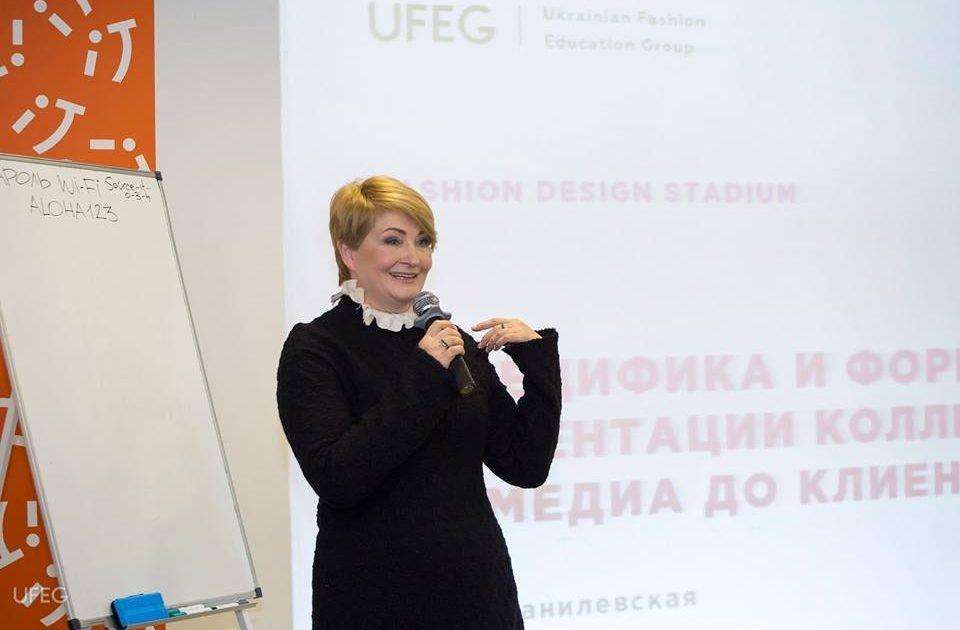Ирина Данилевская в Харькове