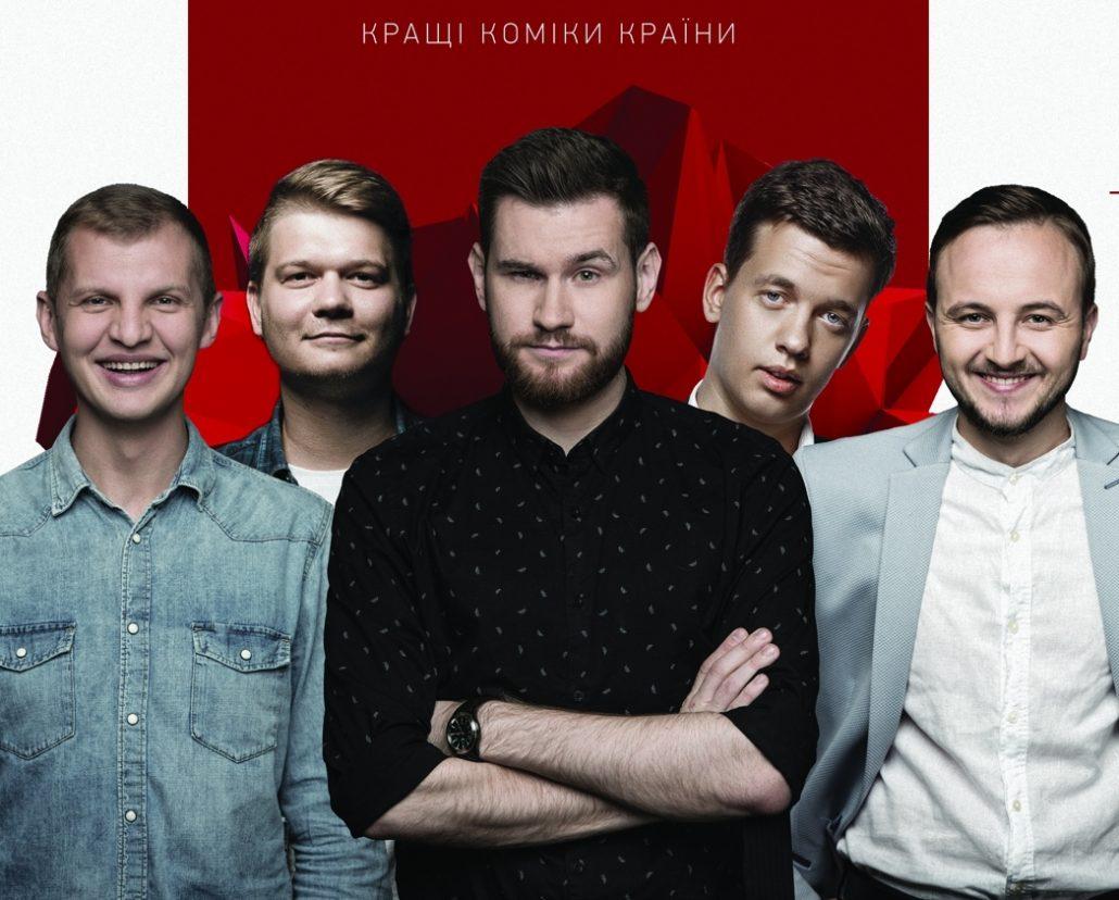 Стендап клуб
