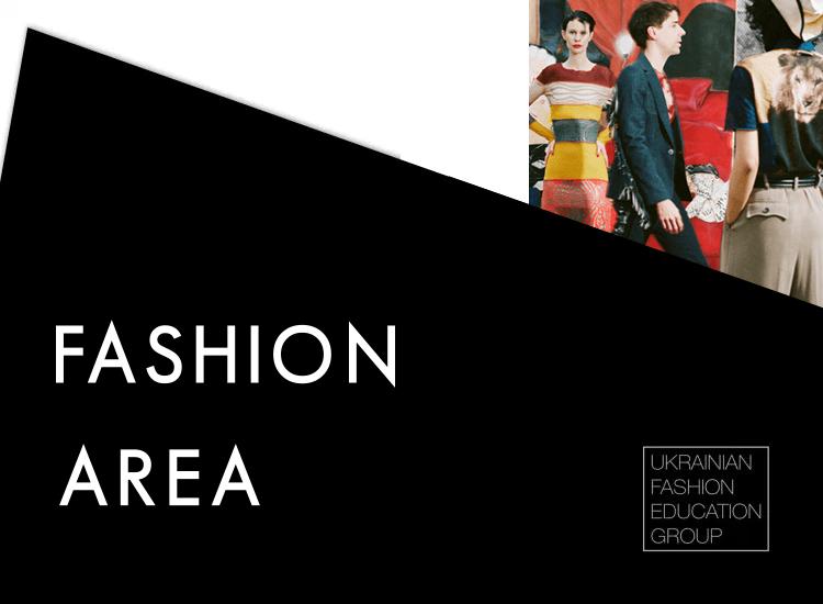 Fashion Area
