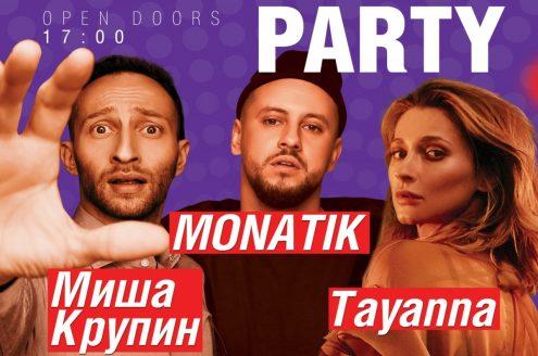 NRJ live party - Механика