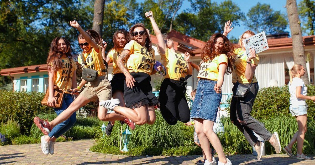 фестивали в Харькове