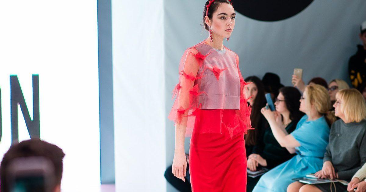 Kharkiv Fashion - Business