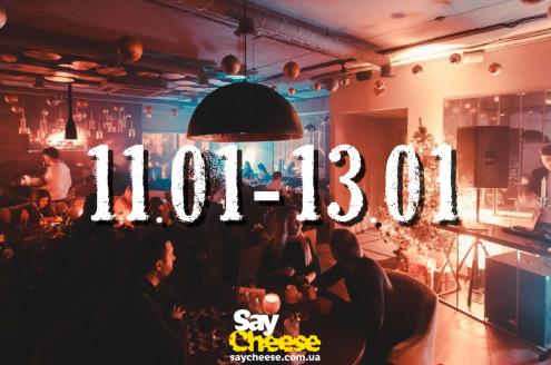11-13.01 выходные в Харькове