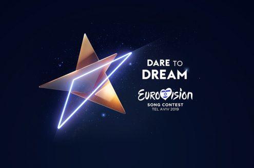 участники нацотбора на Евровидение-2019