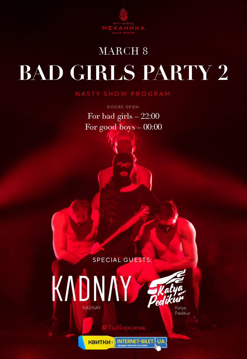 Bad Girls Party 2