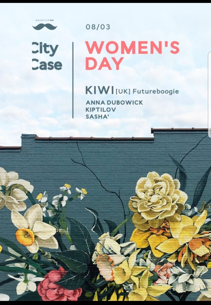 Women's Day. City Case - Kiwi