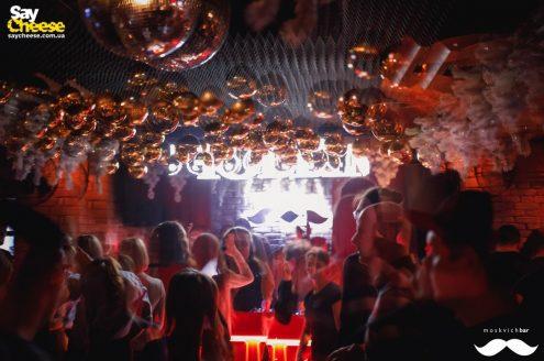 Вечеринка для DJ Spark'sa