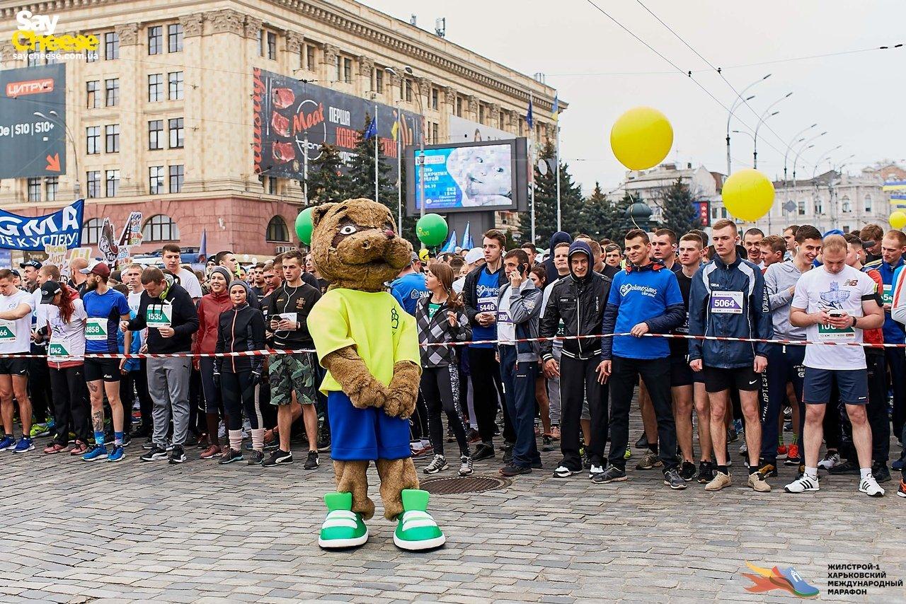 Международный Харьковский Марафон