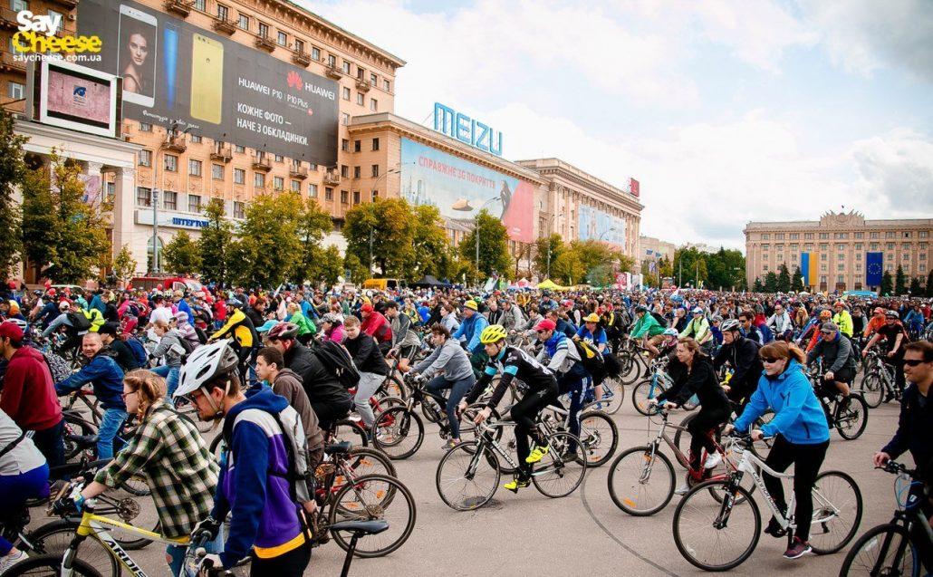 Велодень Харьков