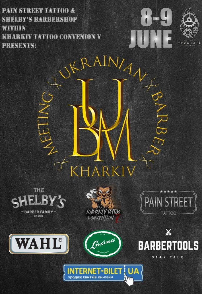 Ukrainian Barber Meeting