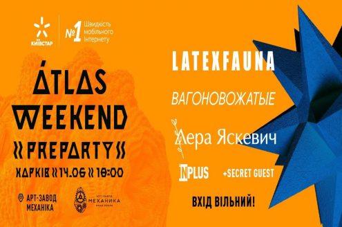 Atlas Weekend Preparty