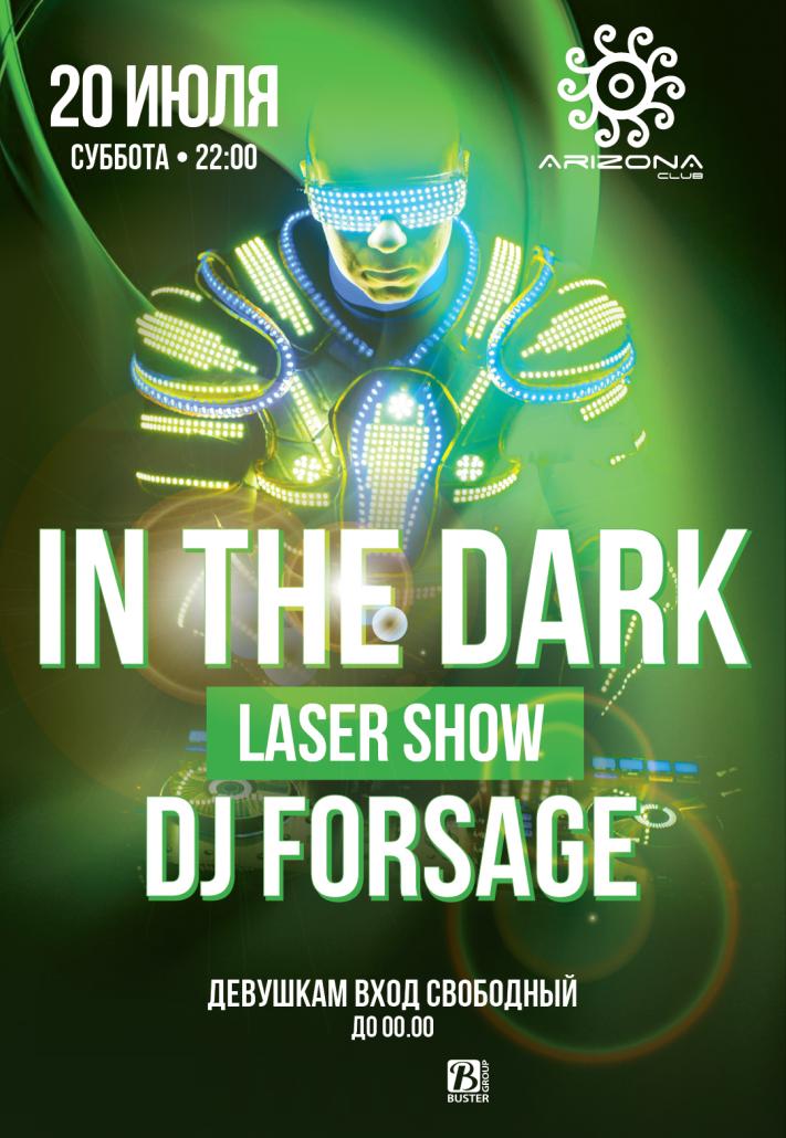 IN THE DARK - DJ FORSAGE