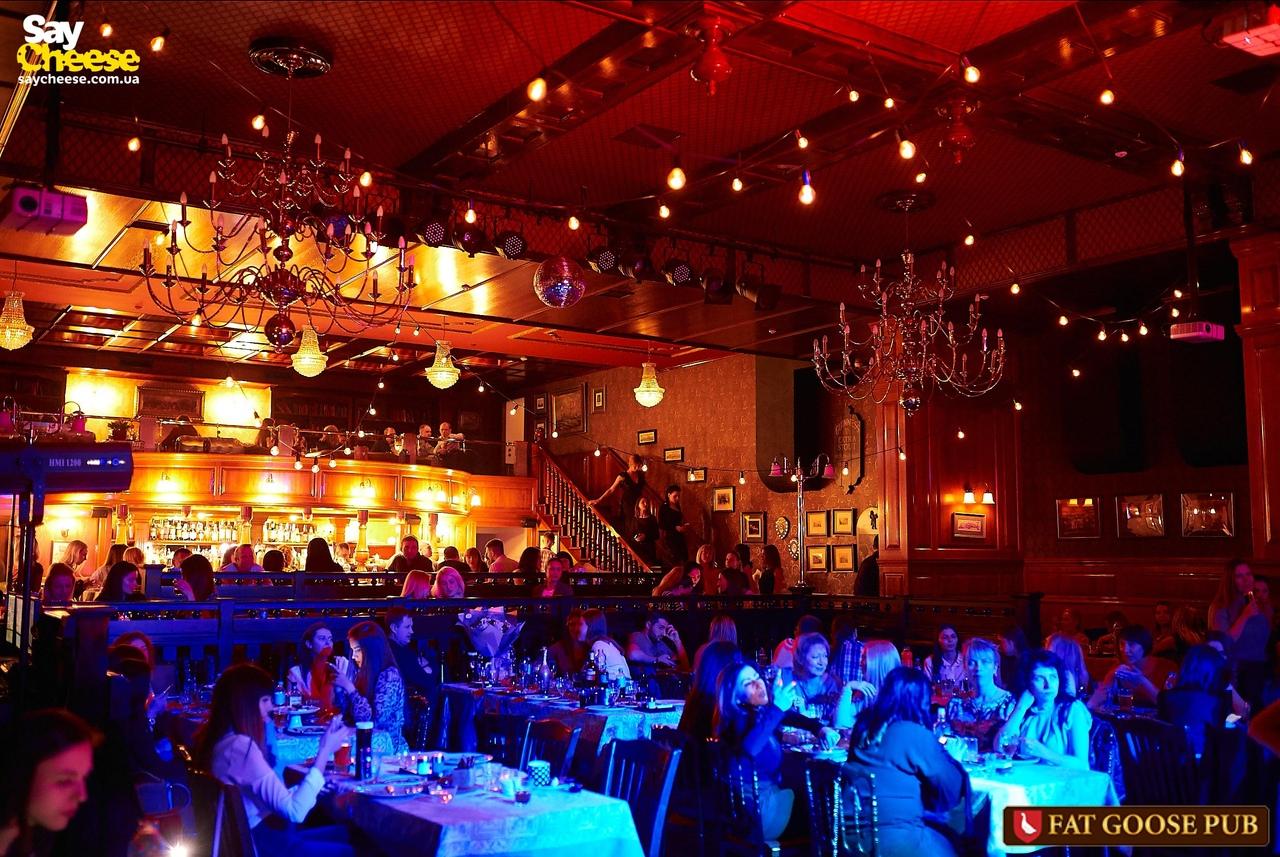 Fat Goose Pub — Saycheese